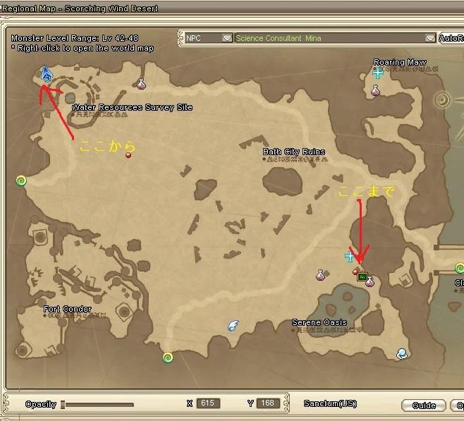 GFブログ(W10)用396A3 フェーン砂漠の新・逸話クエ