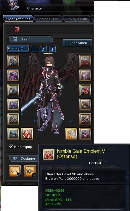 幻想ブログ用83C Gaia Emblem Ⅴ