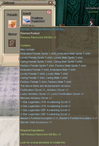 GFブログ(W10)用430A1 悩ましいFree Reward