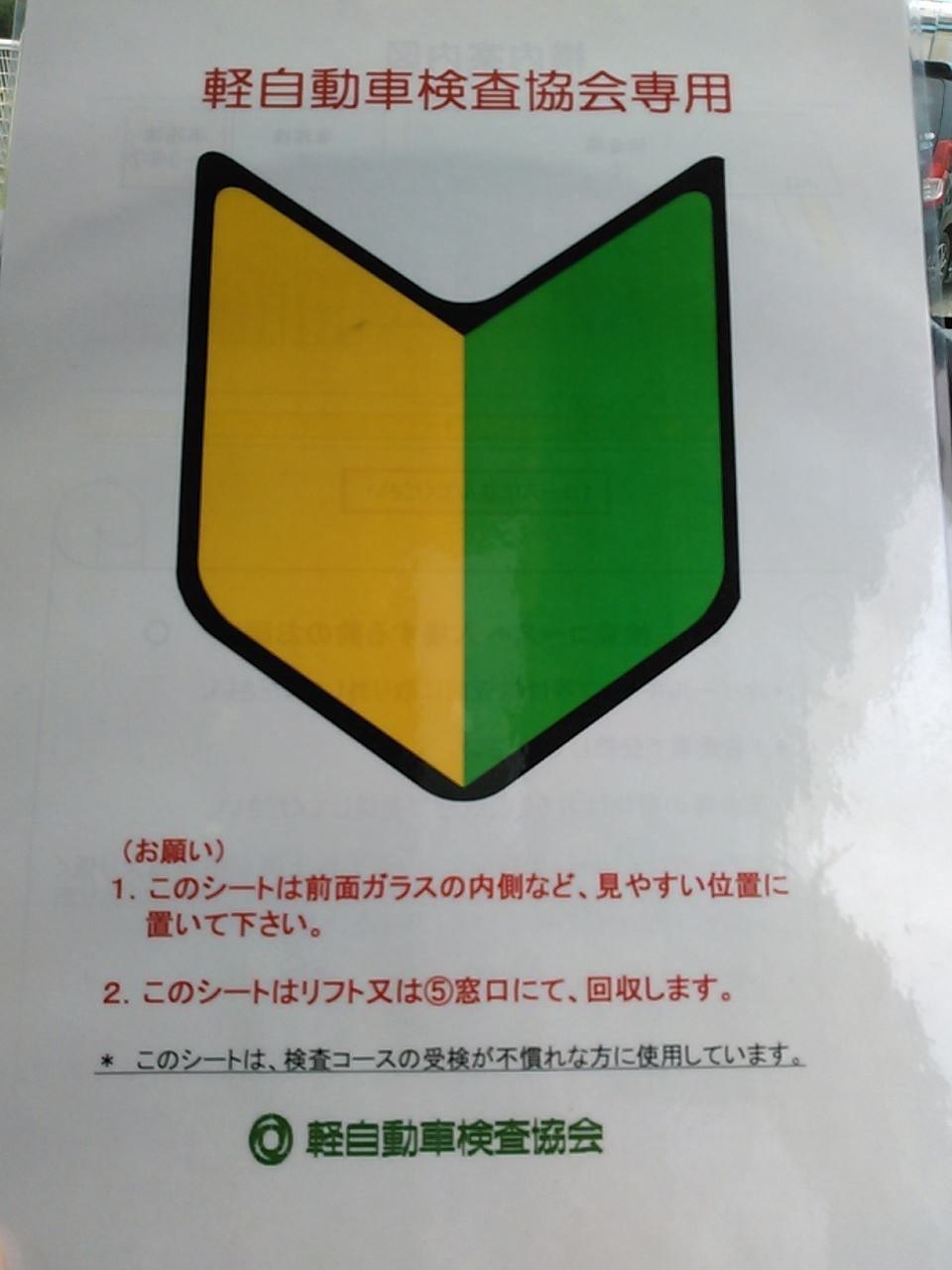 KIMG3001.jpg