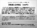 Takamatsu2.jpg