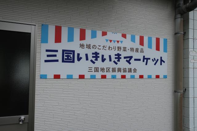 IMG_6395[1]
