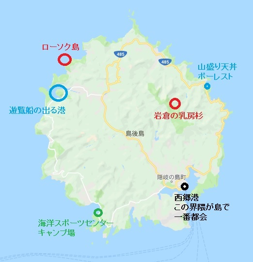 20190726_dougokankou_1.jpg