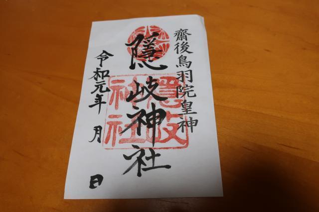 IMG_6949[1]
