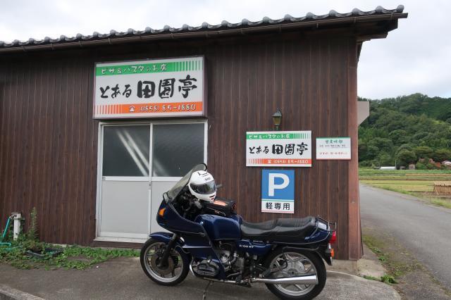 IMG_7804[1]