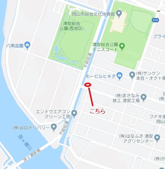 daimajin_3.jpg