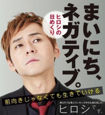 hirosidesu_1_c.jpg