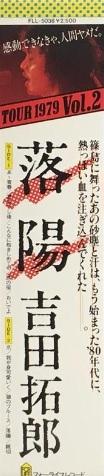 t_takurou_rakuyou.jpg