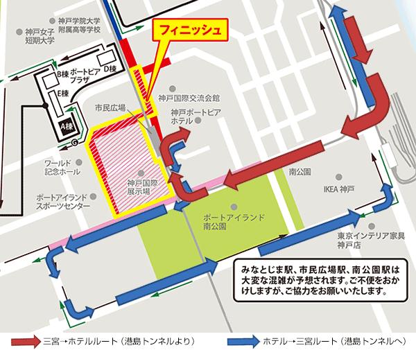 map_kobe_marathon.png