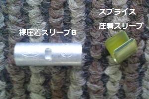 FC2941.jpg