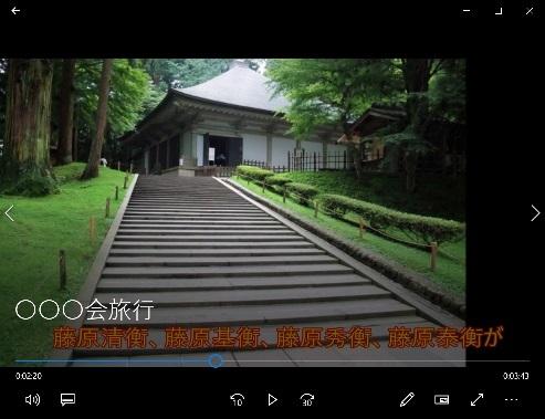〇〇〇会旅行2