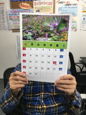 calendar_202003作品