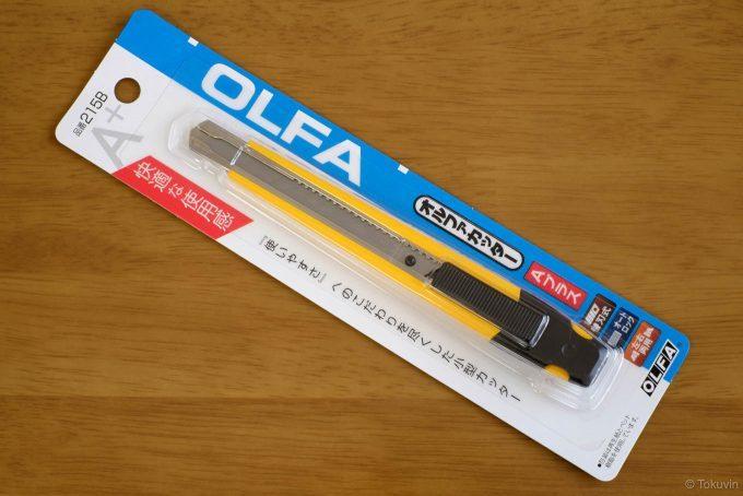 olfa-aplus1-680x454[1]