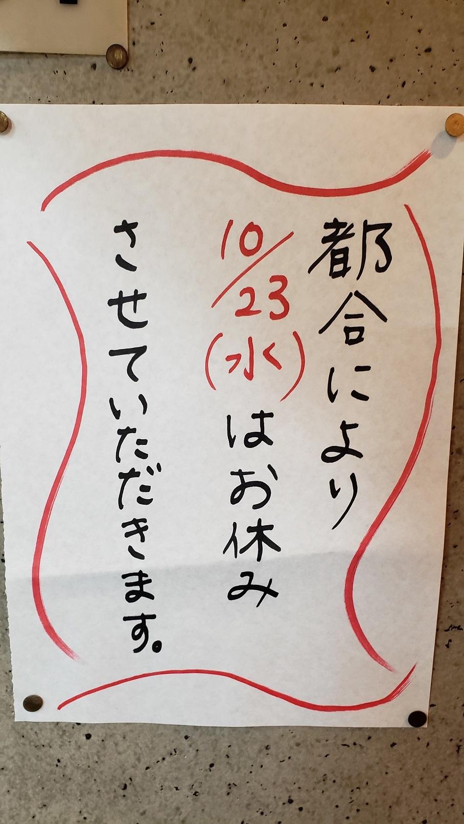 20191022_110611.jpg