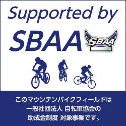 自転車のまちづくりプロジェクトチーム
