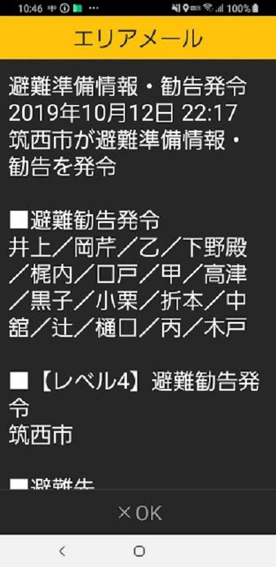 0tf1_201910161934033f4.jpg