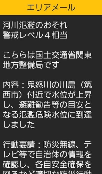 0tf2_20191016193404c63.jpg