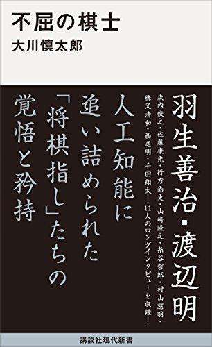 fukutsunokishi.jpg
