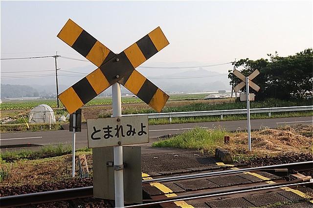 s-④踏切