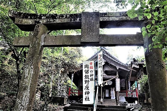 s-⑦岡留熊埜座神社