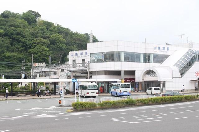 s-②鳥羽駅