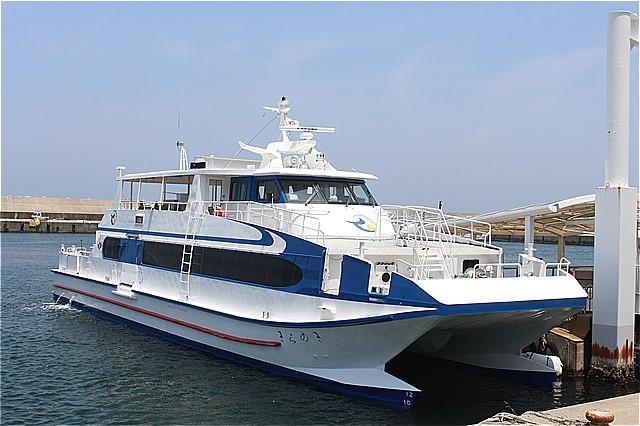 s-①-2船