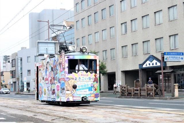 s-㉕よさこい電車