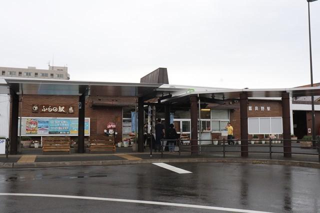 s-⑪富良野駅