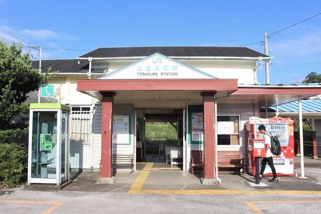 s-③駅舎