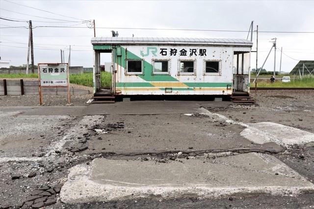 s-⑤貨車駅