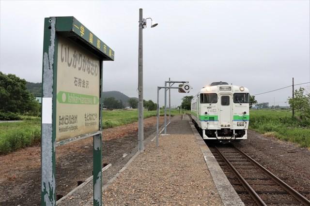 s-⑥石狩金沢