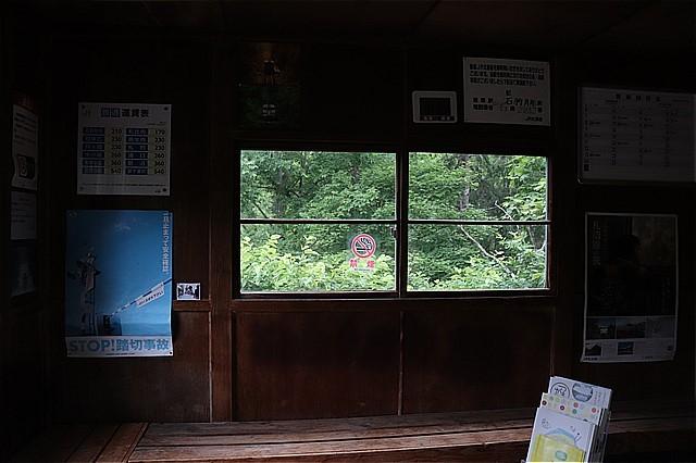 s-⑮z駅舎内部