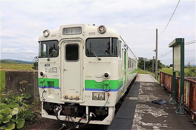 s-㉗鶴沼駅