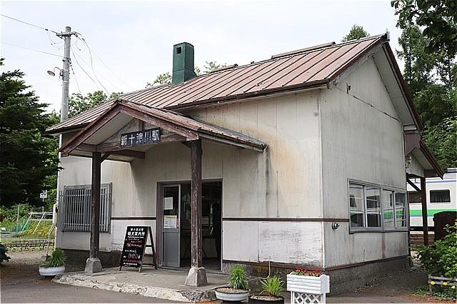 s-㊳新十津川駅舎