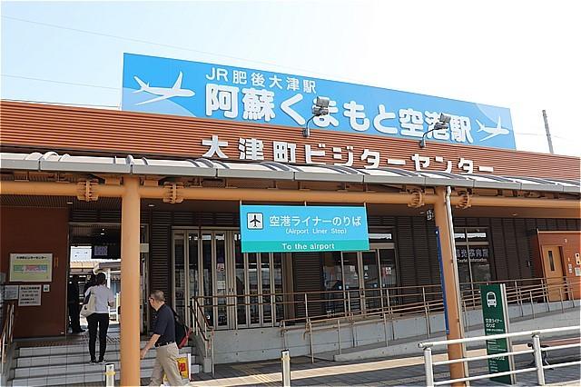 s-④駅のライナー乗り場
