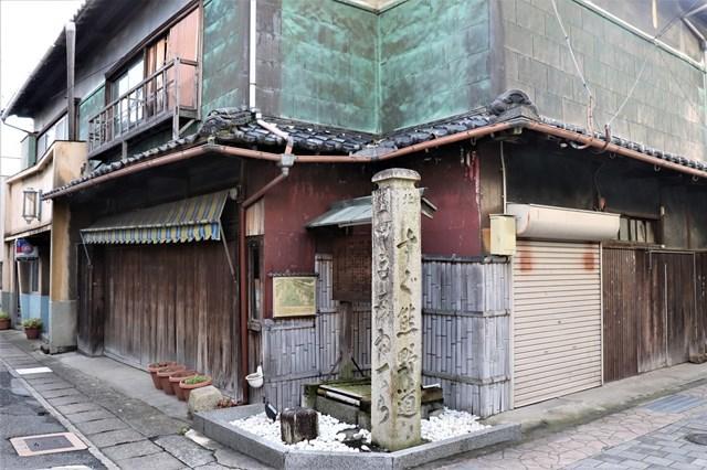 ④熊野古道石標