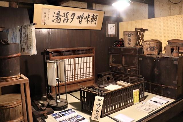 ⑨職人蔵醤油博物館