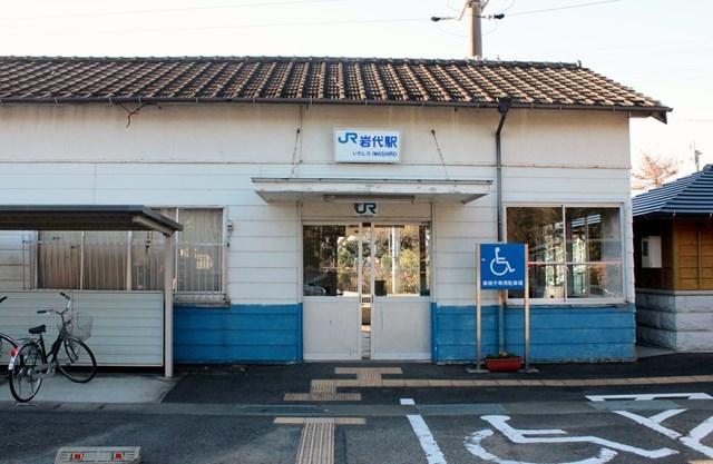 ②岩代駅舎