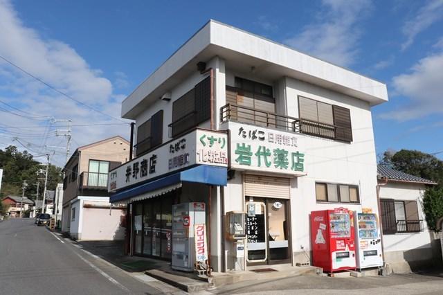 ⑨駅前商店