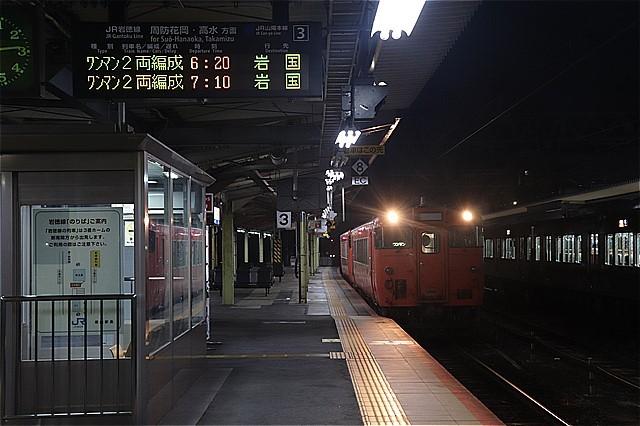 s-①早朝徳山駅