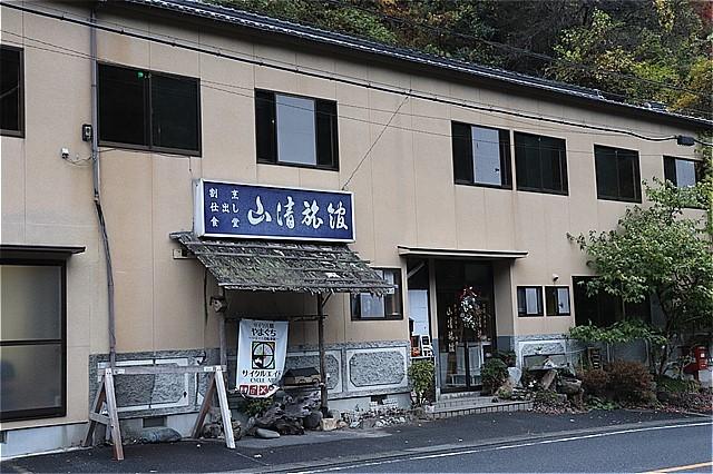 s-㉖駅前旅館