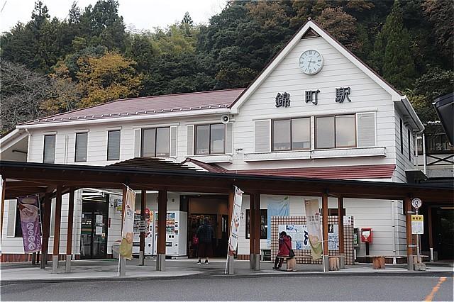 s-㉛錦町駅