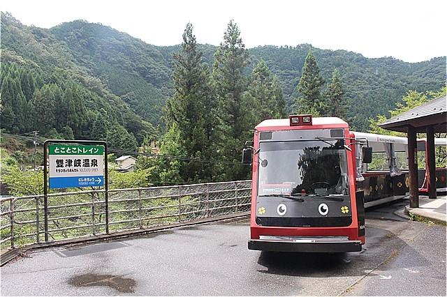 s-㊲雙津峡温泉駅
