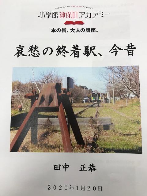 ①ポスター