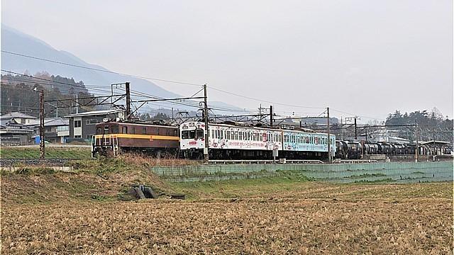 s-90回目三岐線