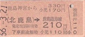 s-IMG_20200223_0012 (2)