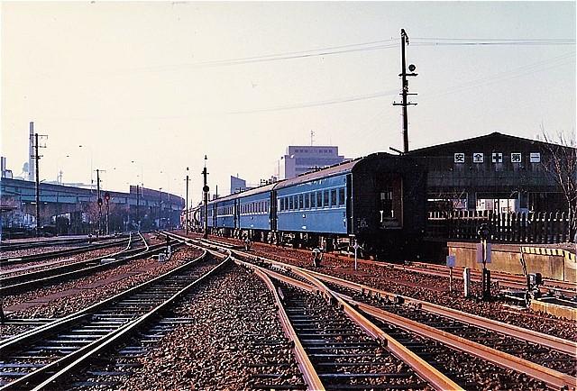 ③S58清水駅