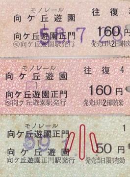 s-IMG_20200202_0009.jpg
