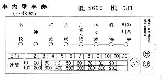 s-IMG_20200223_0009.jpg