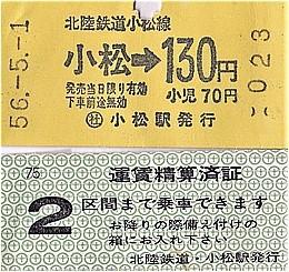 s-IMG_20200223_0010.jpg